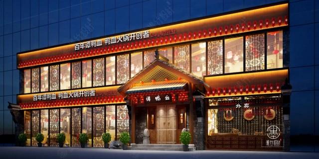 重庆连锁火锅店设计