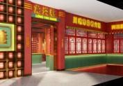 重庆市井火锅店设计——龙炎巷市井火