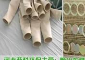 布袋除尘器公司|布袋除尘器供应商就