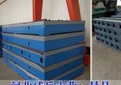 河北威岳机械提供:T型槽铁尺寸|T型