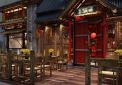 重庆酒馆设计公司——屯里的小酒馆