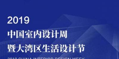 """擦亮""""设计顺德""""新名片,中国顶级设的相关图片"""