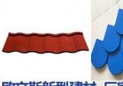 鱼鳞型铜瓦厂家直销由欧文斯新型建材