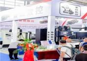 2020年国际焊接展会参展时间金诺会展