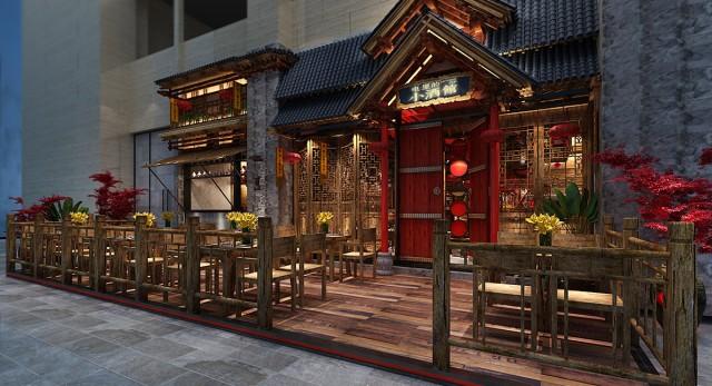 贵阳小酒馆设计