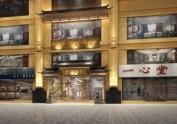 【彭家菜特色中餐厅】长沙中餐厅设计