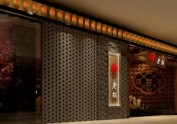 西安火锅店设计公司|西安火锅店设计