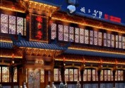 福州火锅店设计公司/福州火锅店设计