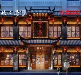济南火锅店设计|济南火锅店设计公司