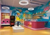 【欢乐玛奇朵儿童乐园】成都幼儿园设