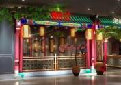 贵阳主题餐厅设计——蛙三泡椒牛蛙主