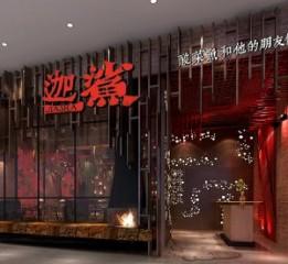 贵阳鱼餐厅设计——迦鲨酸菜鱼餐厅