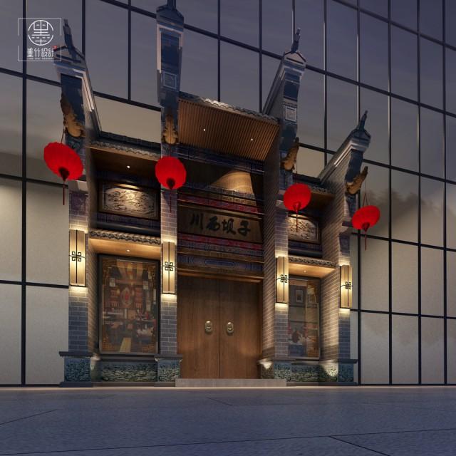 贵阳火锅店设计