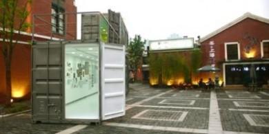 上海創藝園迎來了可移動的集裝箱展廳