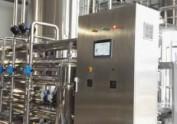 贵州过热蒸汽灭菌装置有经验的厂家-