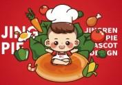 景仁馅饼×尚智   餐饮品牌设计/包装