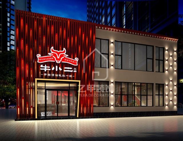 """项目名称:牛小二火锅店 项目地址:拉萨市 设计说明: 该项目位于拉萨市林廓东路,距布达拉宫3公里,位置醒目,客人到达性非常好,周围业态非常丰富。本项目分为两层,一楼为火锅大厅及半私密隔间,二楼为中型私密包间。外观设计上,用红色铝板结合灯光的设计,红火辣椒的抽象形式的演绎契合火锅主题让人过目不忘。在大厅的整体设计上,提取山的层次和红土的色彩质感,给人以浓墨重彩的视觉冲击。大厅中岛区域的立柱造型就餐区域,结合藏式元素以现代化的艺术处理,着重于感官的刺激,强调品牌文化个性,具备极高的辨识度。卡座区以品牌名字拆分的艺术字墙,以及中间以""""支山""""为创意的隔断造型,既能满足审美趣味,又能加强品牌记忆。穿过大堂,可以看到本项目为追求私密性的顾客所提供的半隔断独立空间,比起强调热情的大堂,更具有饮食特色的禅意文化。来到二楼区域,空间设计上更加内敛富有韵味。中心特色包间区立柱以现代藏式包间与一楼造型遥相呼应。隔断布采用苎麻布为材料,半透未透的感官,结合顶上时尚现代的光纤灯,穿梭在过道上感受空间的延续,更加回味无穷。包间的设计上更加讲求精致大气,让客人唇舌享受到的是川渝火锅的激情,而身处的空间则力求让人感受到休闲和舒适。这种感官的对立,无疑能给人更加新鲜的体验"""