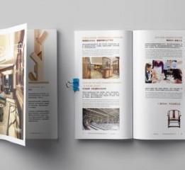 SOLLD | 原木整装智造画册设计