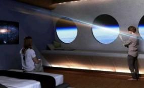 世界上第一家太空酒店將擁有人造重力,并于2025年開業