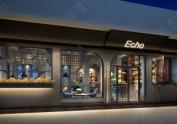 【广州谭江ECHO咖啡厅】成都餐厅设计