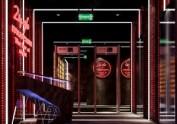 贵阳酒吧设计公司——24%museum酒吧
