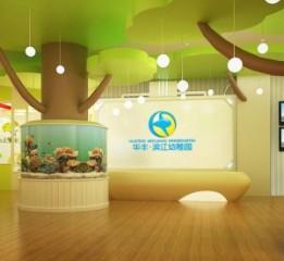 贵阳幼儿园设计——华丰滨江幼儿园