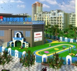 贵阳幼儿园设计——红缨幼儿园