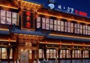 成都火锅店设计——炊二哥火锅店(黄