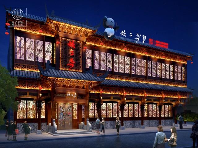 成都火锅店设计