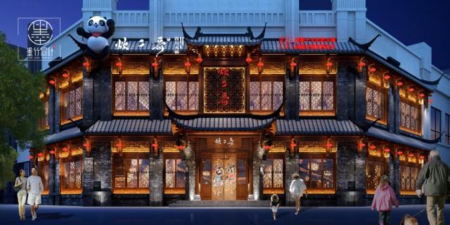成都专业火锅店设计