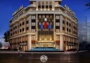 成都酒店设计|上海迪尚精品生活酒店