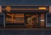 成都威士忌酒吧设计——FLIPPED酒吧