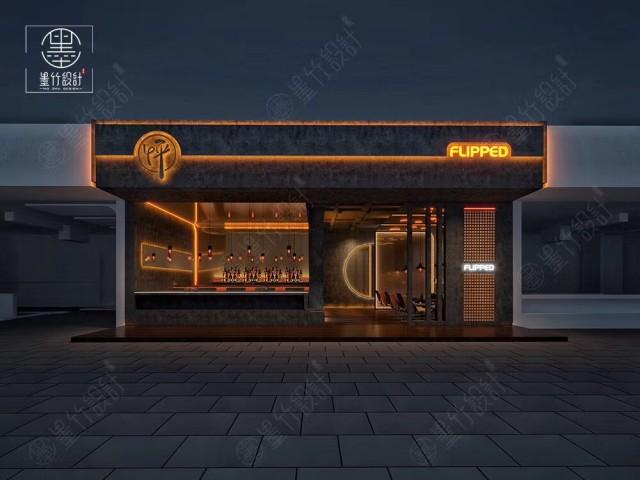 成都威士忌酒吧设计