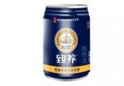 晋州市同顺包装专业生产&食品茶叶罐&