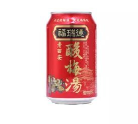 晋州市同顺包装容器厂 张 总:18633860935 宋 总:15632361579 地址:晋州市祁底村东 网址:www.tongshunzhiguan.cn/