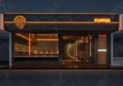 【FLIPPED酒吧设计】成都酒吧设计公