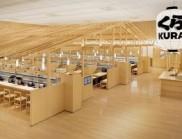 木结构重新定义了东京的这家寿司旗舰店