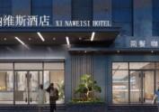 重庆酒店设计|成都精品酒店设计公司