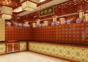 成都中式国医馆设计|中医理疗馆装修