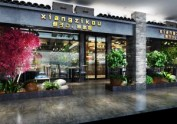 铜仁巷子口串串香米辣餐厅设计