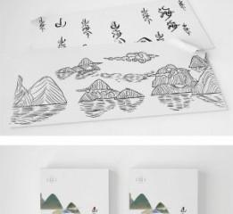 『简约 · 禅意 · 空灵』包装风格