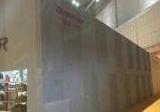 供应精品水泥板美岩板雕刻板装饰板混