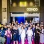 上海首家!OOMOO之家概念展厅开业,诠释木作潮