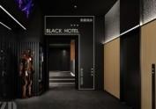成都BLACK HOTEL连锁酒店
