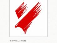 河南省大鵬裝飾工程有限公司侵害作品信息網絡傳播權糾紛一審民事