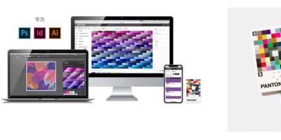 彩通推出新的数字色彩平台以协助设计的相关图片
