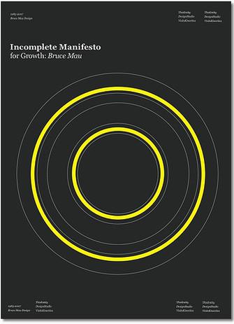 廚房書籍封面設計
