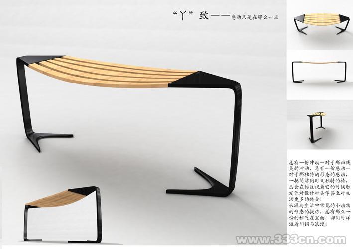 2006中国家具设计大赛获奖作品