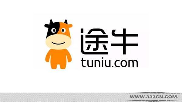 途牛旅游网正式启用新logo