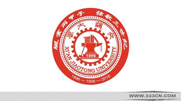 上海,西南,北京,西安四所交通大学120周年校庆logo
